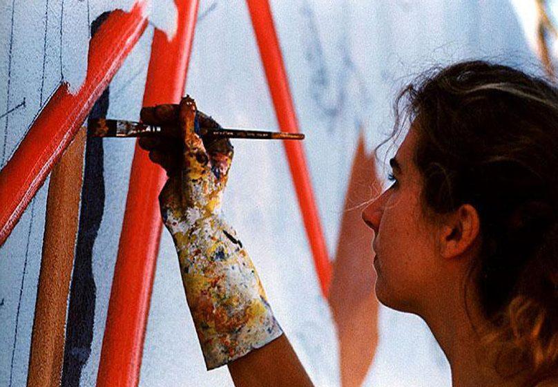 Competencia de Murales Artísticos  para Espacios de Innovación y Emprendimiento