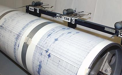 La RSPR, adscrita al Departamento de Geología, procesa y analiza los datos sísmicos para Puerto Rico e islas adyacentes.